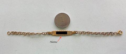 צמיד זהב מודרני שנמצא בסינון העפר מהר הבית